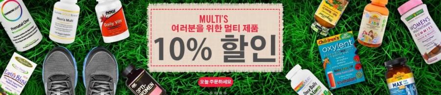 아이허브 멀티비타민 스페셜-10% 할일